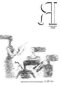 PDF - 870 KB