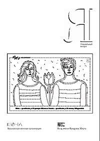 PDF - 2037 KB